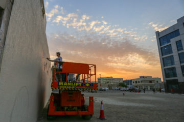 DUBAI STREET MUSEUM 2016 VIDEO RECAP