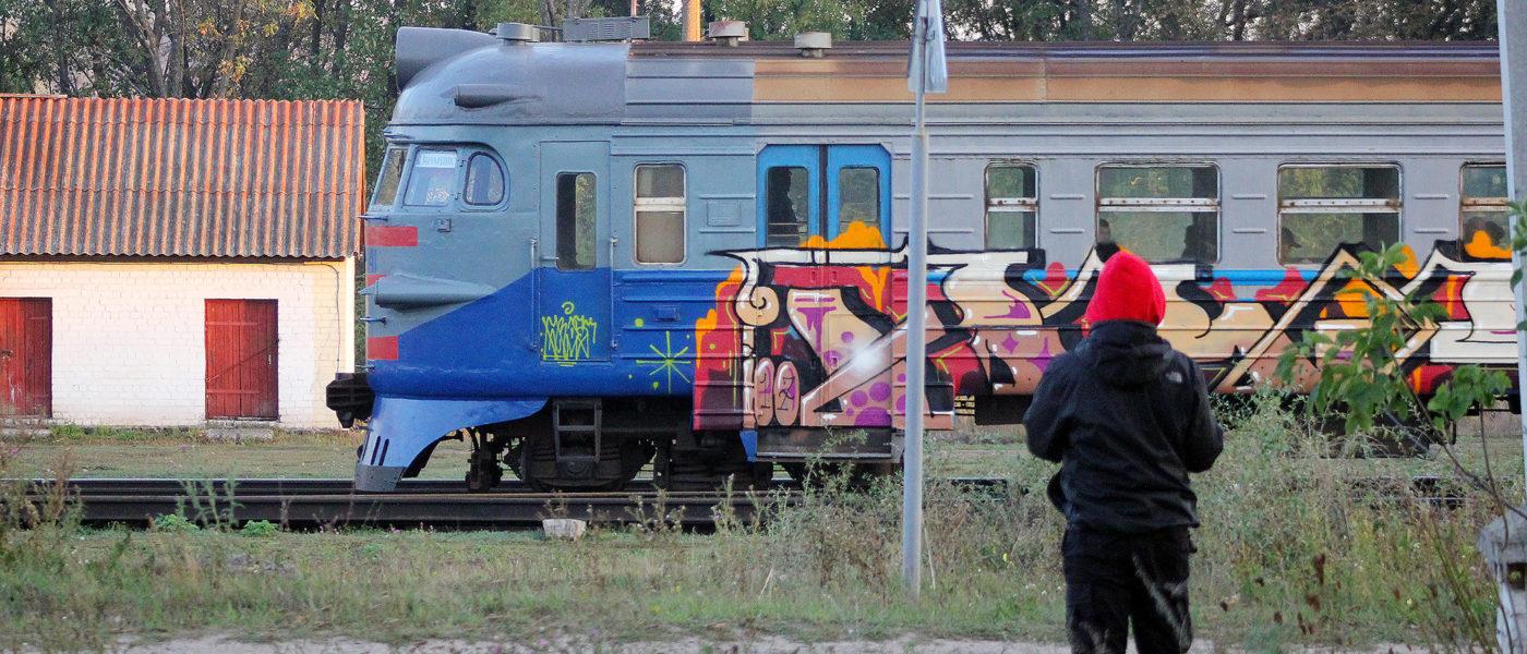 INTRODUCING GRAFFITI ARTIST FROST